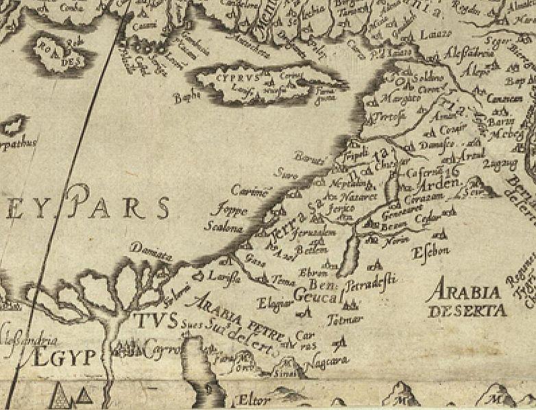 Daniel Keller. Asiae nova descriptio (Antwerpen, 1590)